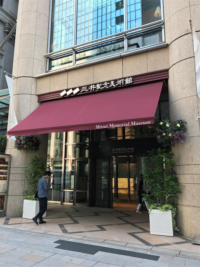 f:id:takahashi-real:20170429193437j:image