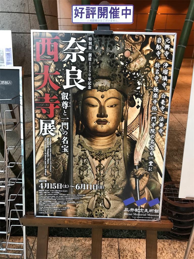f:id:takahashi-real:20170429193449j:image
