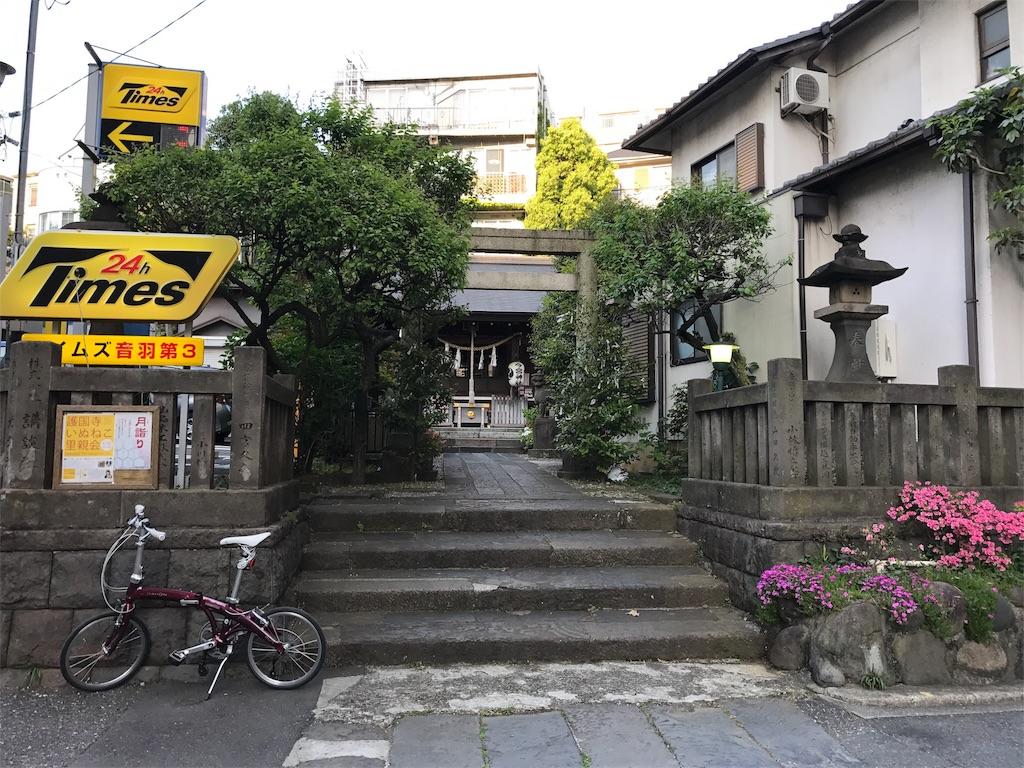 f:id:takahashi-real:20170429193613j:image