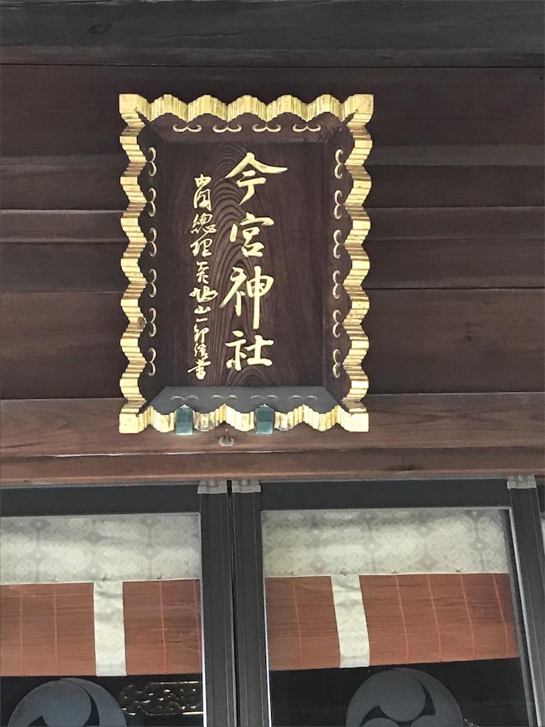 f:id:takahashi-real:20170429193657j:image