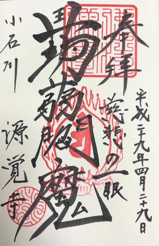 f:id:takahashi-real:20170429194337j:image