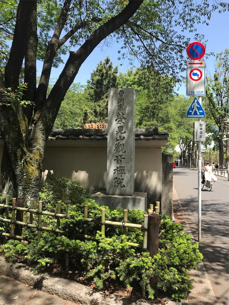 f:id:takahashi-real:20170502144612j:image