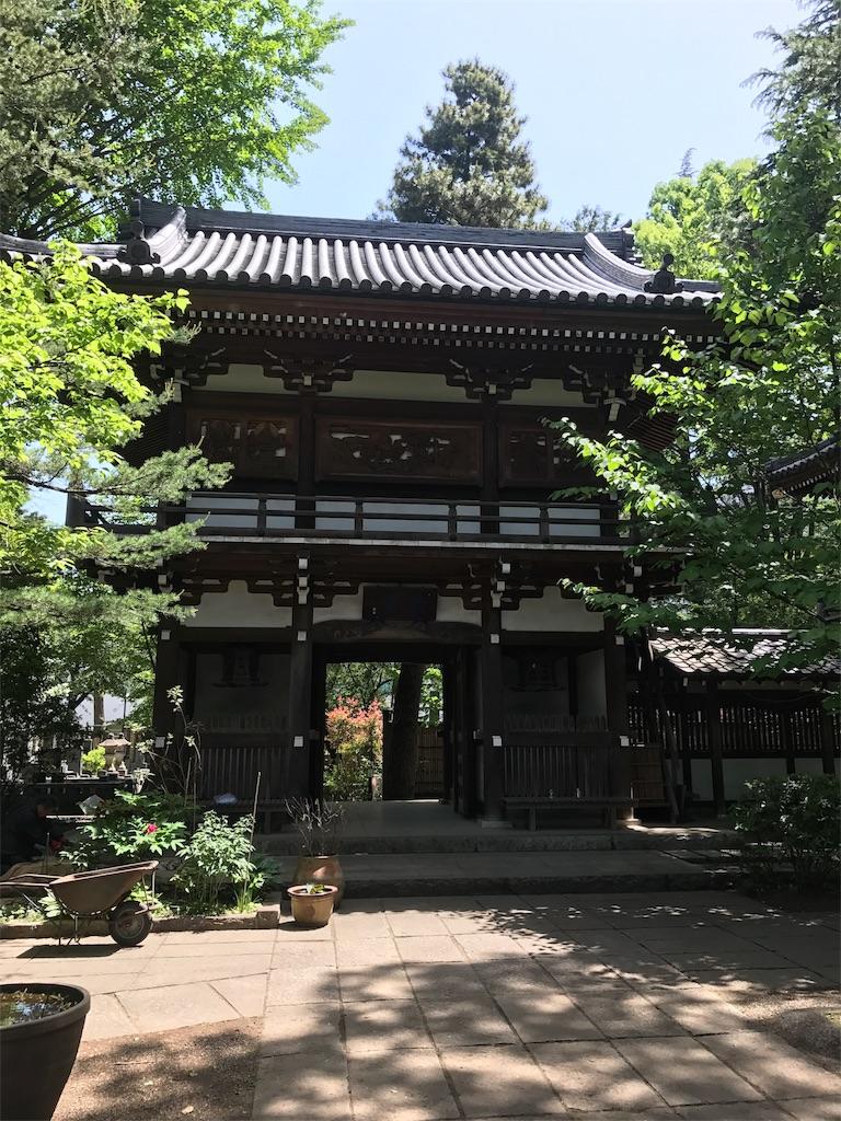 f:id:takahashi-real:20170502144627j:image