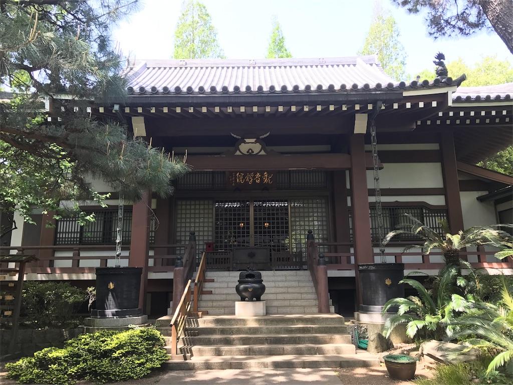 f:id:takahashi-real:20170502144704j:image