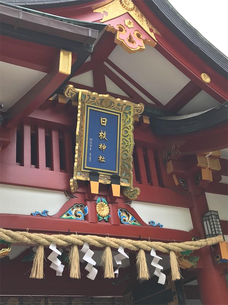 f:id:takahashi-real:20170507231030j:image