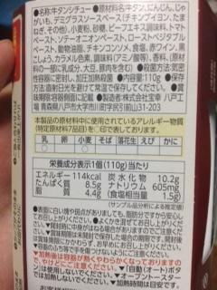 f:id:takahashi7p:20161025195846j:plain