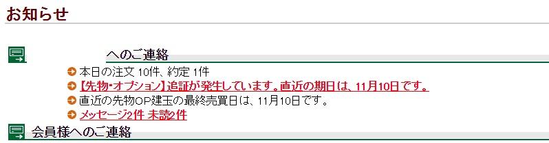 f:id:takahashi7p:20161109191516j:plain