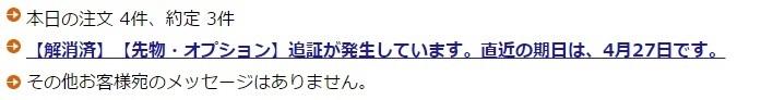 f:id:takahashi7p:20170512230539j:plain
