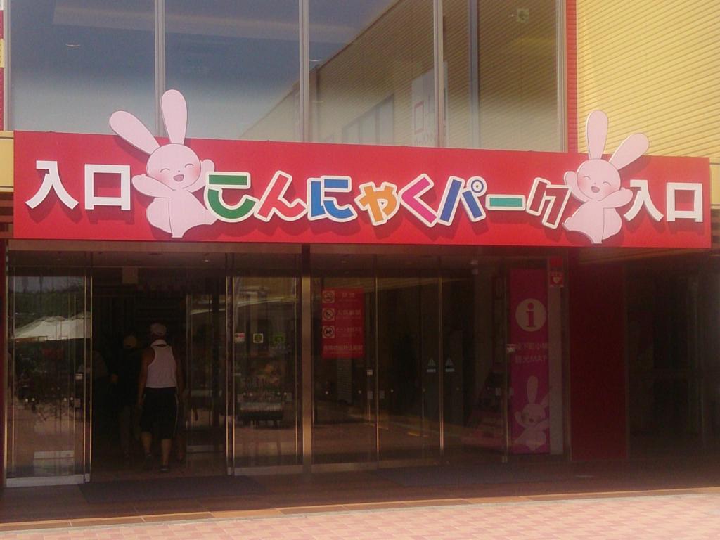 f:id:takahashi_blog:20160806190449j:plain
