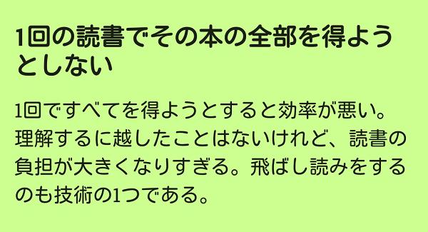 f:id:takahashi_blog:20160807142444j:plain