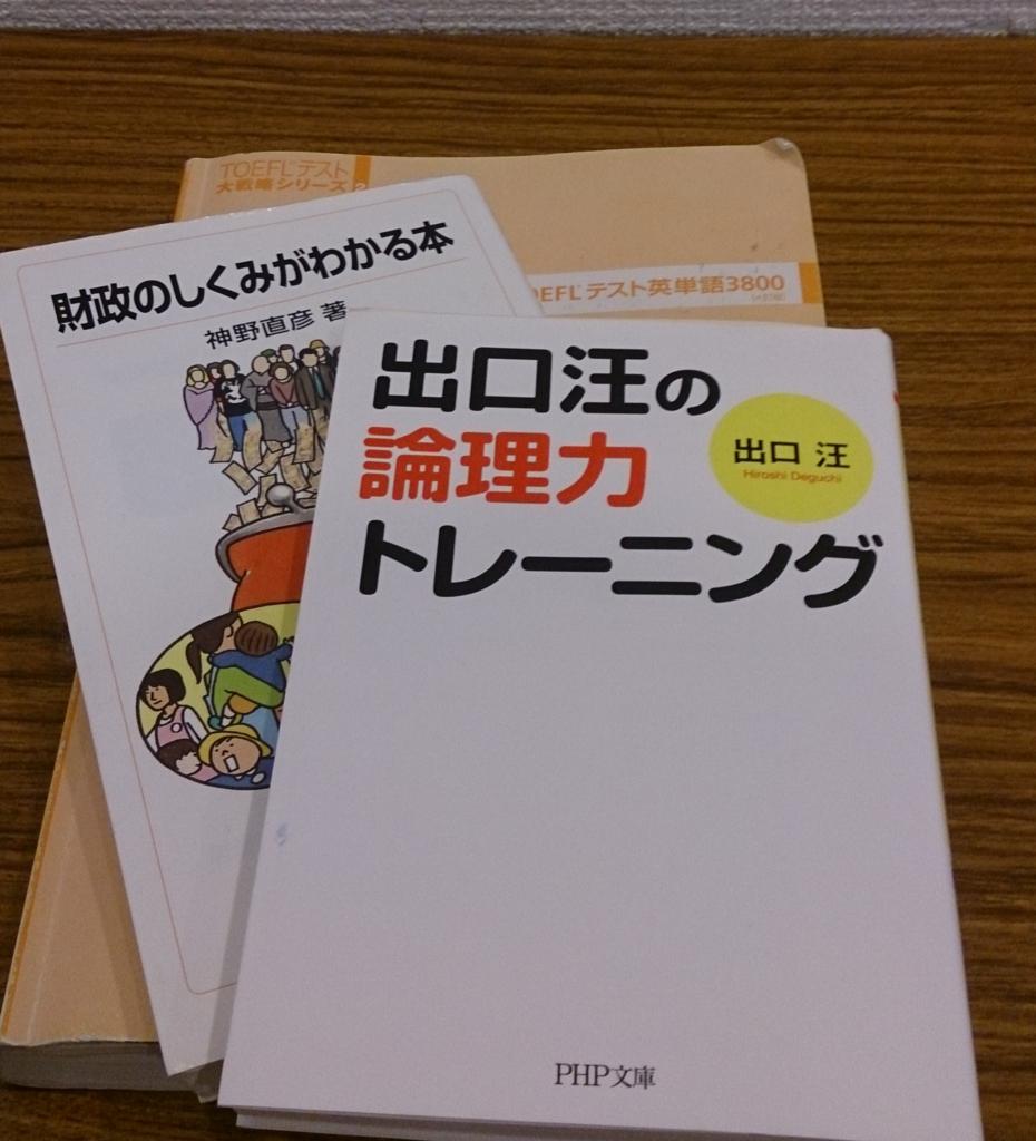 f:id:takahashi_blog:20170109200655j:plain