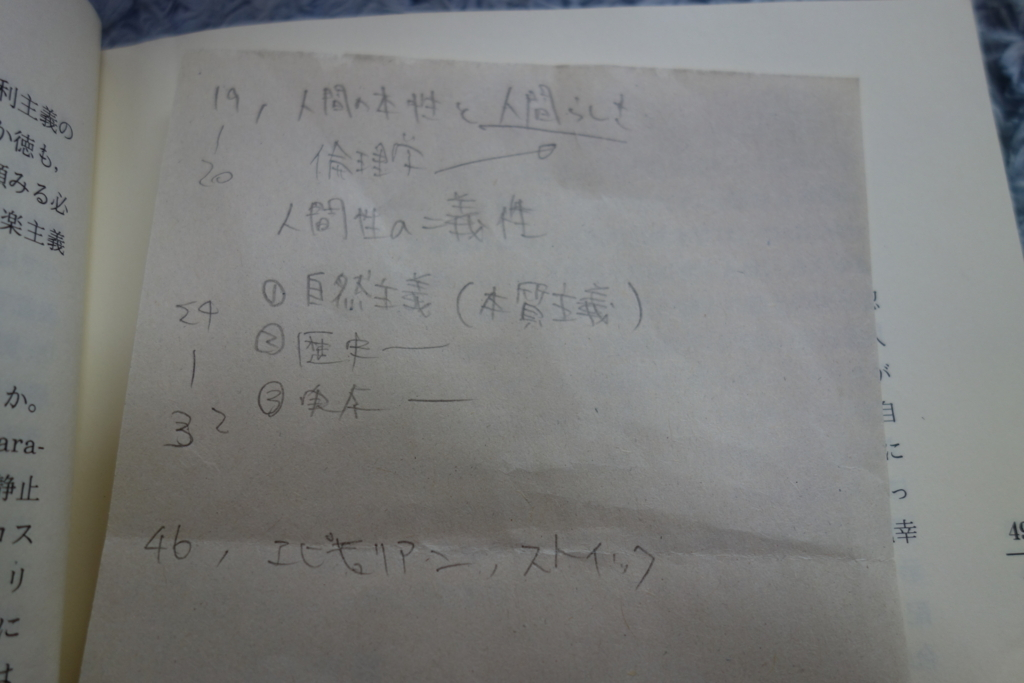 f:id:takahashi_blog:20170805105902j:plain