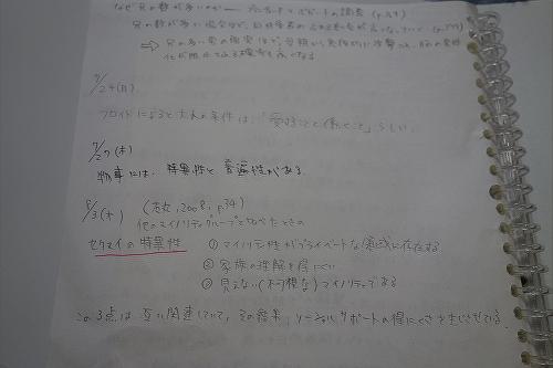 f:id:takahashi_blog:20170805110519j:plain