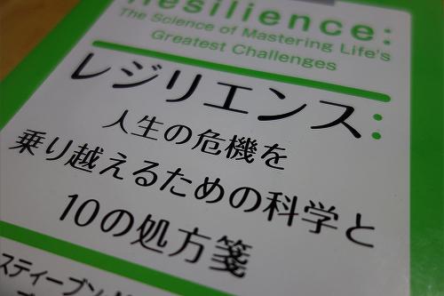 f:id:takahashi_blog:20171216120721j:plain