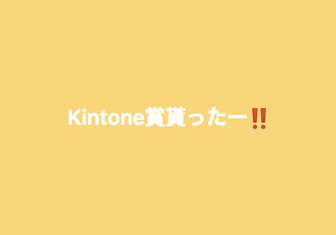 f:id:takahashi_nk:20170508002252p:plain