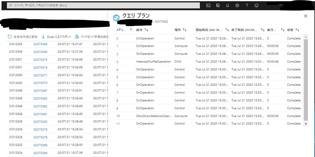 f:id:takahashii:20200721175505p:plain