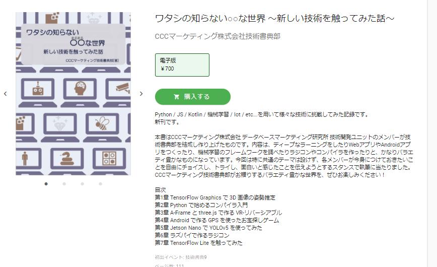f:id:takahashii:20200914111855p:plain