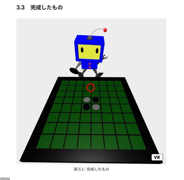 f:id:takahashii:20200914112104p:plain