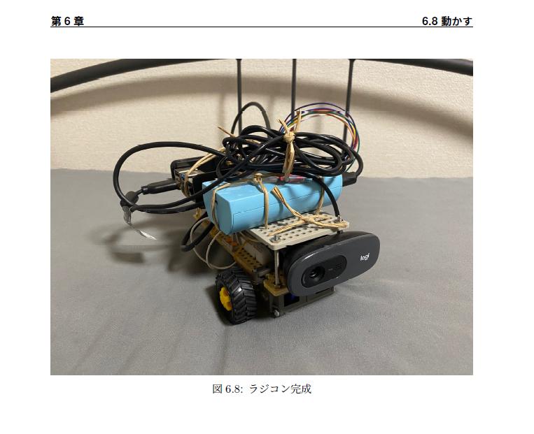 f:id:takahashii:20200914112409p:plain