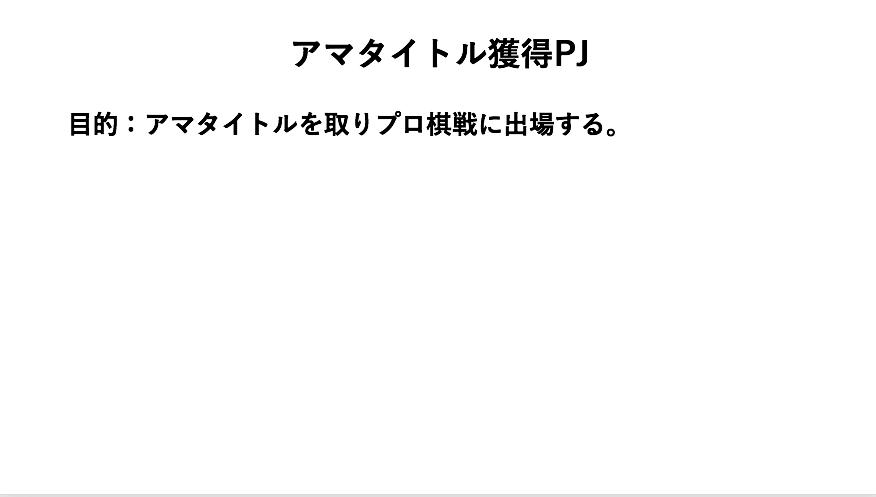 f:id:takahashikaito94:20180114212508p:plain