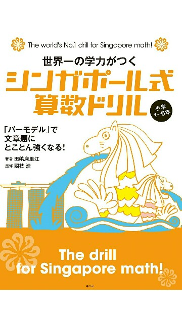 f:id:takahashikaito94:20180116202157j:plain