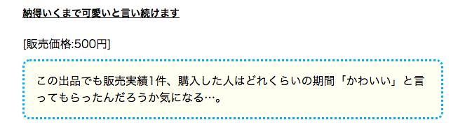 f:id:takahashikaito94:20180117225328p:plain