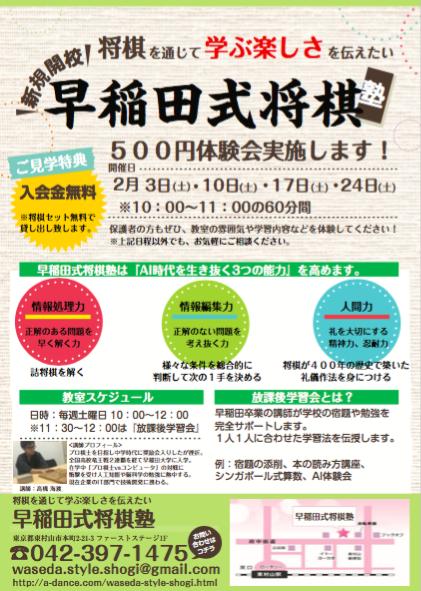 f:id:takahashikaito94:20180118220337p:plain