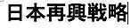 f:id:takahashikaito94:20180204215131p:plain