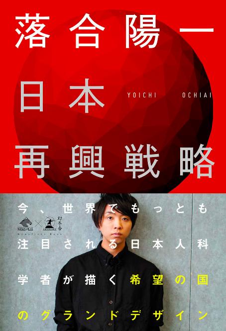 f:id:takahashikaito94:20180204215640p:plain