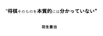 f:id:takahashikaito94:20180206202910p:plain