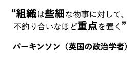 f:id:takahashikaito94:20180206204527p:plain
