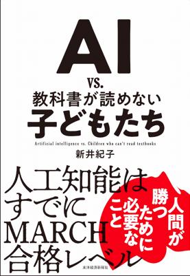 f:id:takahashikaito94:20180225170653p:plain