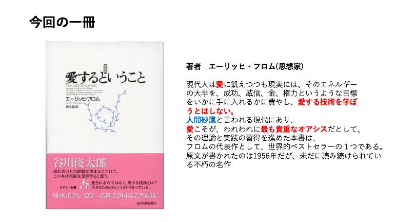 f:id:takahashikaito94:20180306182615p:plain