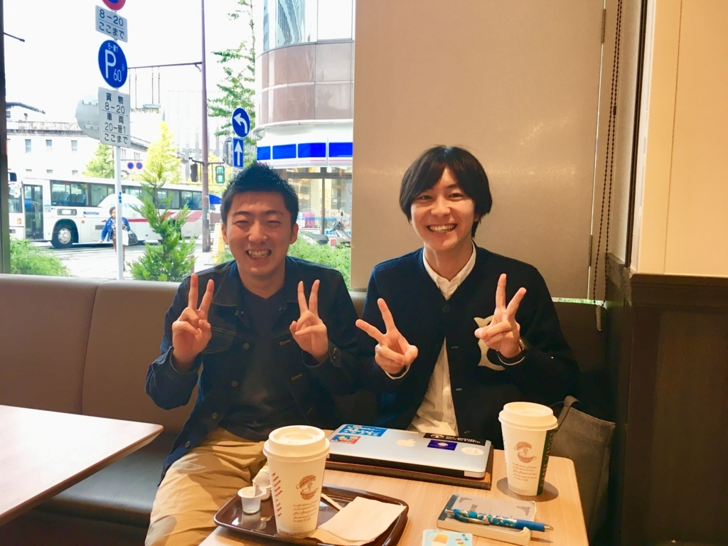 f:id:takahashikuga:20171129205051j:plain