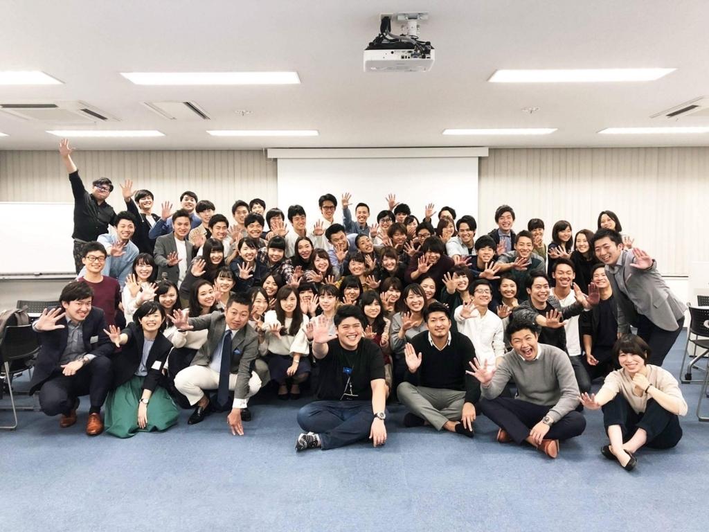 f:id:takahashikuga:20171129205118j:plain