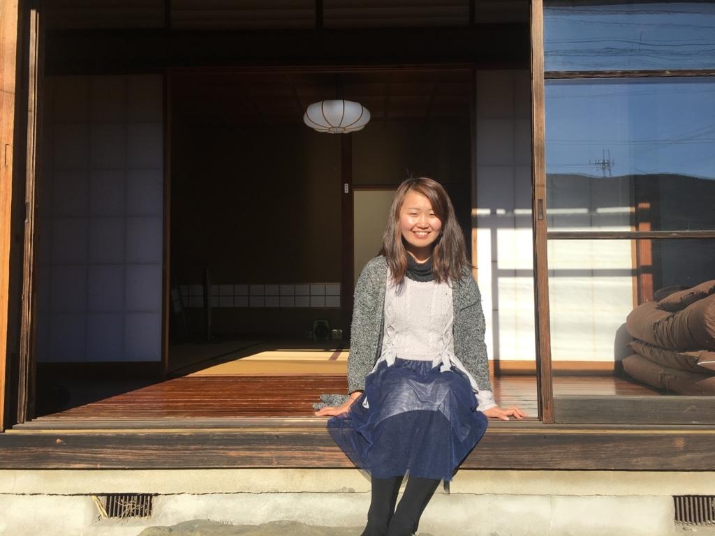 f:id:takahashikuga:20171215155845j:plain