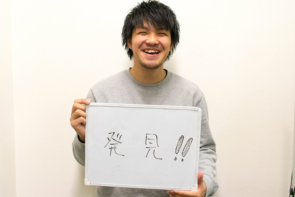 f:id:takahashikuga:20180117151125j:plain