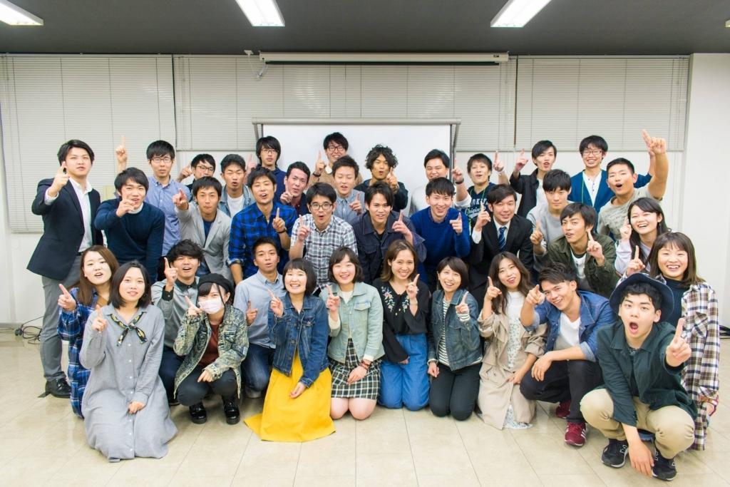 f:id:takahashikuga:20180207160253j:plain