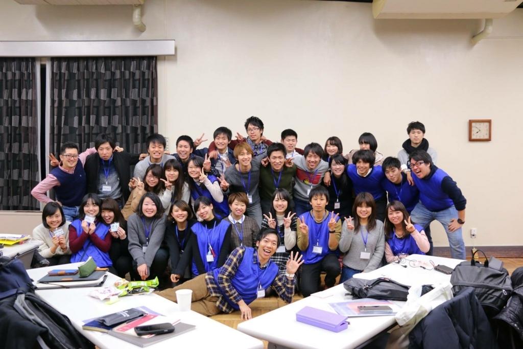f:id:takahashikuga:20180331000702j:plain