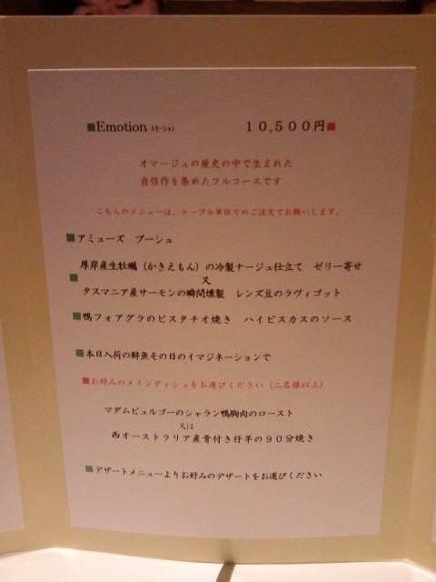 f:id:takahashikzn:20100711221253j:image
