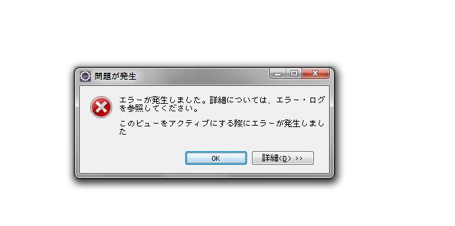 20110918001759