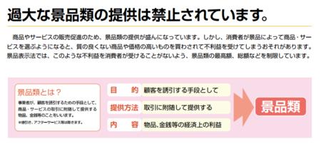 f:id:takahashim:20131013013901p:plain