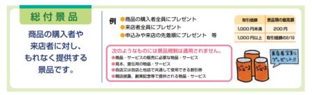 f:id:takahashim:20131013013910p:plain