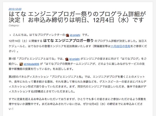 f:id:takahashim:20131210022219p:image