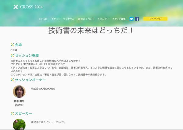 f:id:takahashim:20140110021021p:image