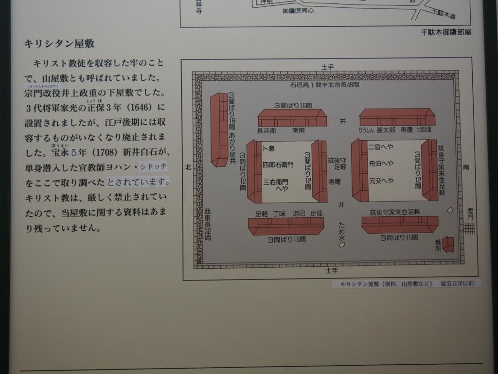 f:id:takahashimix:20170927212555j:plain