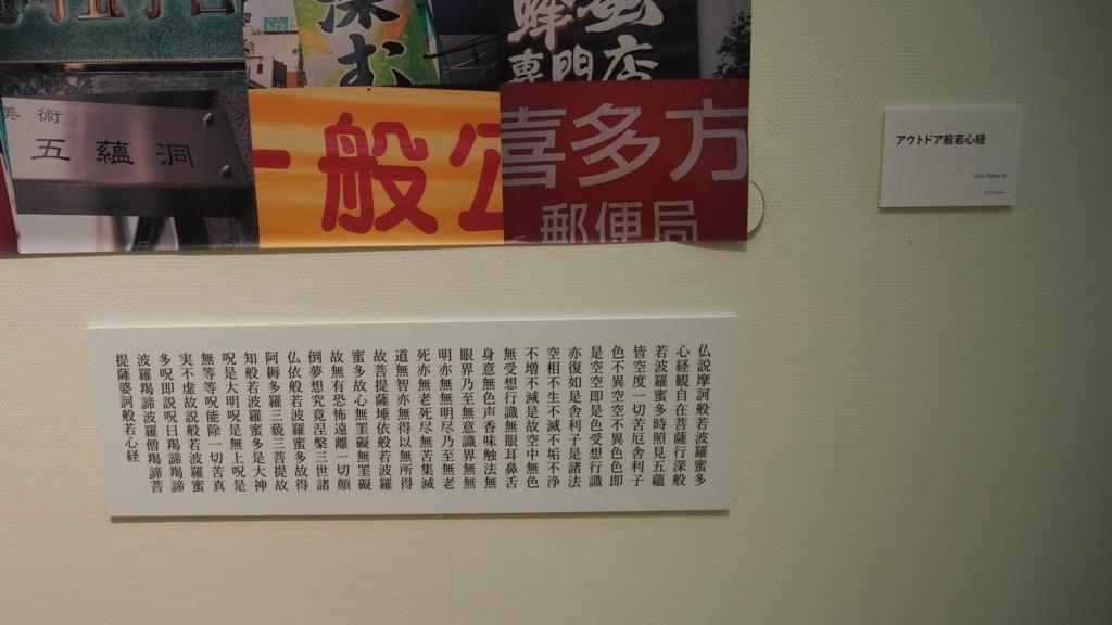 f:id:takahashimix:20180210154453j:plain