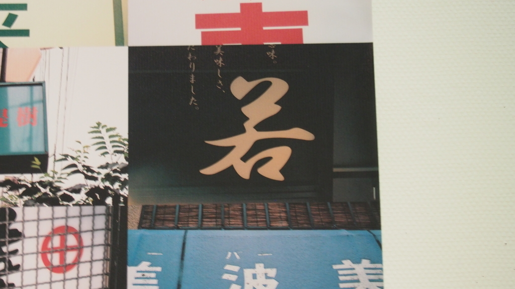 f:id:takahashimix:20180210154503j:plain