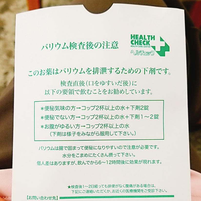 f:id:takahashimix:20180716020207j:plain