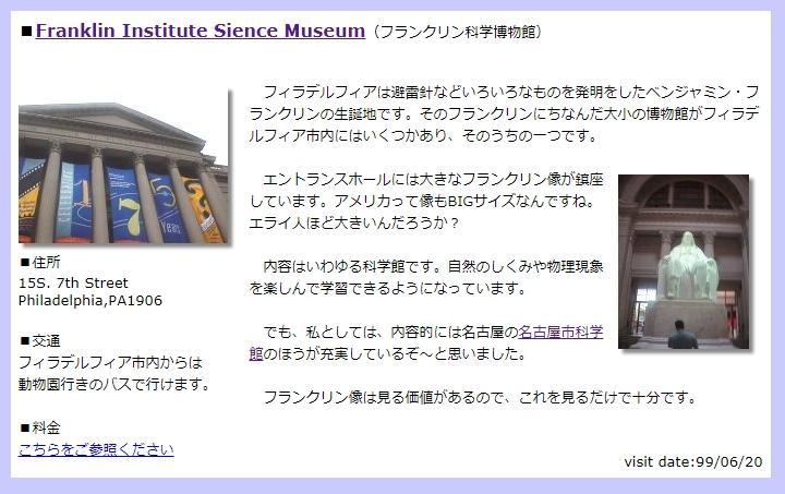 f:id:takahashimix:20180812181536j:plain